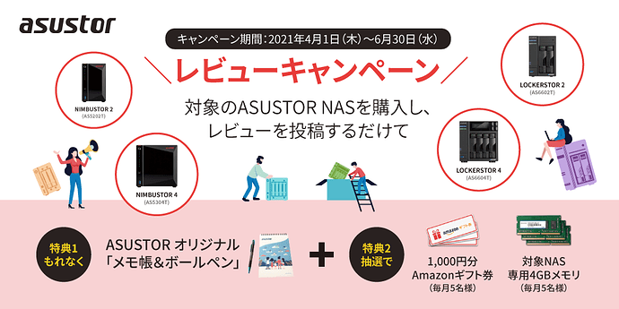 2021-04-ASUSTOR_Campaign_Banner_1024x512